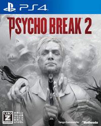 Psycho Break 2 Trophy Guide