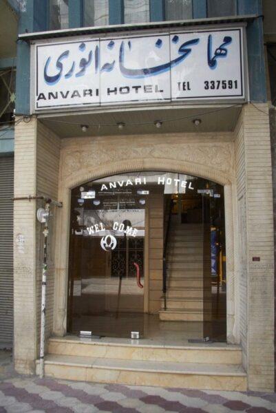 HOTEL ANVARI EN SHIRAZ