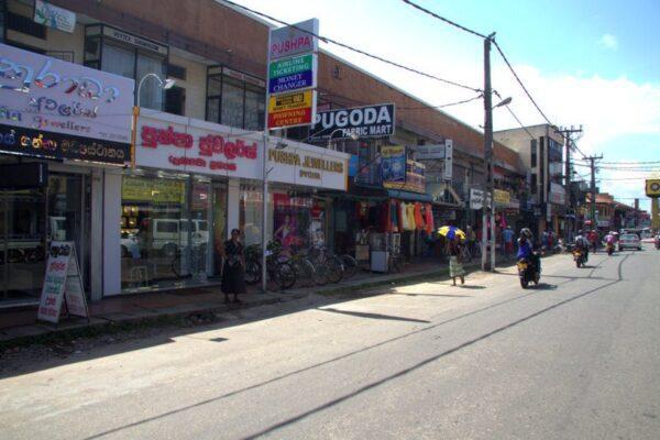 JOYERÍA DONDE CAMBIAMOS DINERO EN NEGOMBO