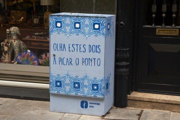 CAJA ANTIGUA DE LUZ, OPORTO