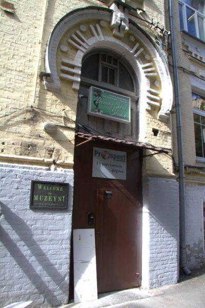 PUERTA DEL HOSTEL MUZEYNT EN KIEV