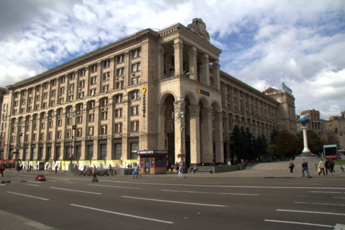 OFICINA DE CORREOS, KIEV