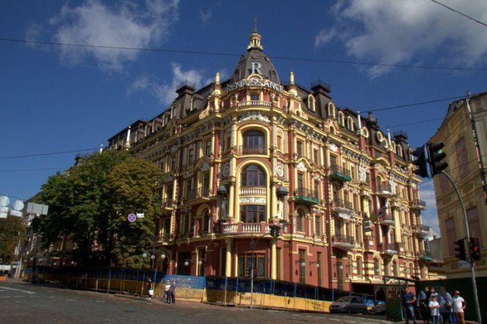 HOTEL RENAISSANCE, KIEV