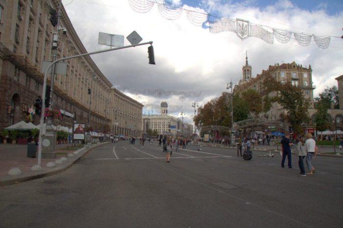 CALLE KHRESHCHATYK, KIEV