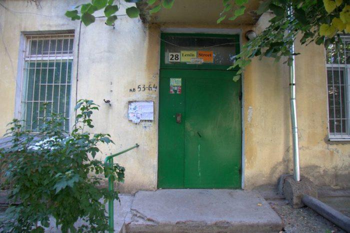 HOSTEL LENIN STREET EN TIRASPOL