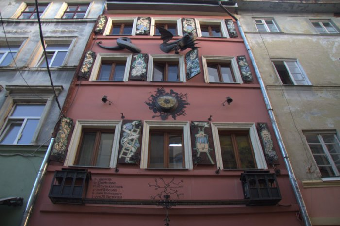 HOUSE OF LEGENDS, LVIV