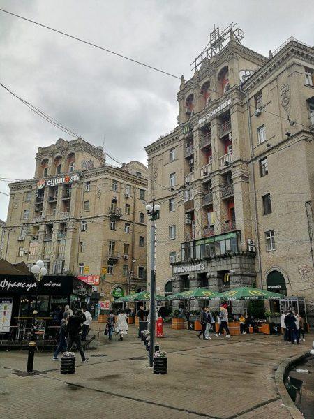 MC DONALDS EN LA PLAZA MEIDAN, KIEV