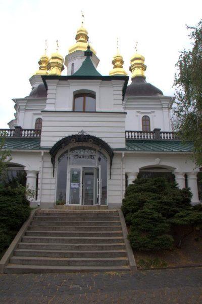 REATAURANTE EN EL MONASTERIO DE LAS CUEVAS, KIEV
