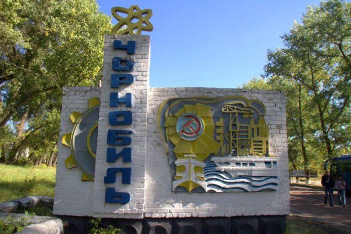 CARTEL DE LA CIUDAD DE CHERNOBYL