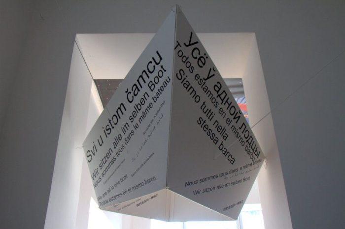 BARCO EN EL MUSEO EN CHERNOBYL