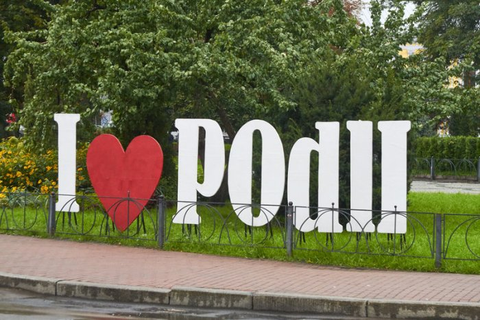 CARTEL DEL BARRIO DE PODIL, KIEV