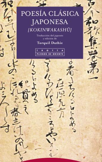Poesia: Kokinwakashu