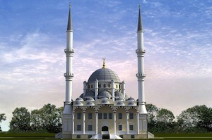 new mosquee mitrovica kosovo La Turquie prévoit de construire la plus grande mosquée du Kosovo