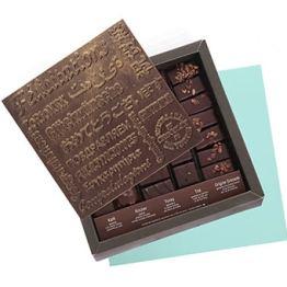 BONBONS DE CHOCOLAT ILBARRITZ EXTRA NOIR PLAQUE « FELICITATIONS » – L'ATELIER DU CHOCOLAT