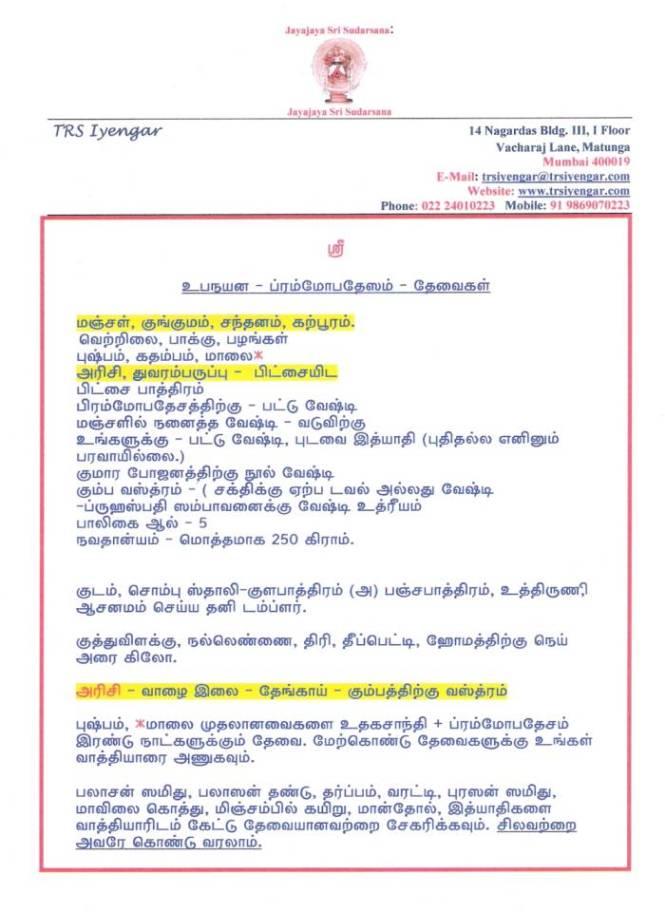 Telugu upanayanam invitation cards paperinvite srivaishnava iyengar brammobadesam upanayanam meaning upnayanam upanayanam ceremony anniversary invitation stopboris Images
