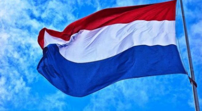 """Hollandada Türk camisinden """"provokasyona gelmeyin"""" çağrısı"""