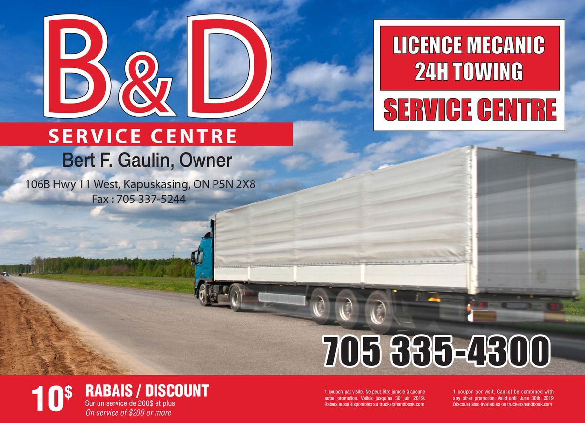Bd Service Center
