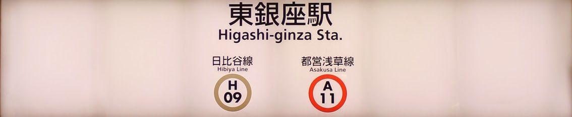 El metro de Tokio 10 trucos para moverse por la capital de Japón sin perder los nervios + wifi gratis