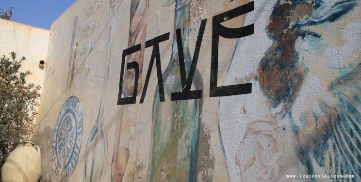 gave graffiti djerba