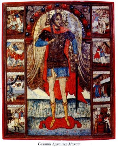 Собор Святого Архистратига Михаїла