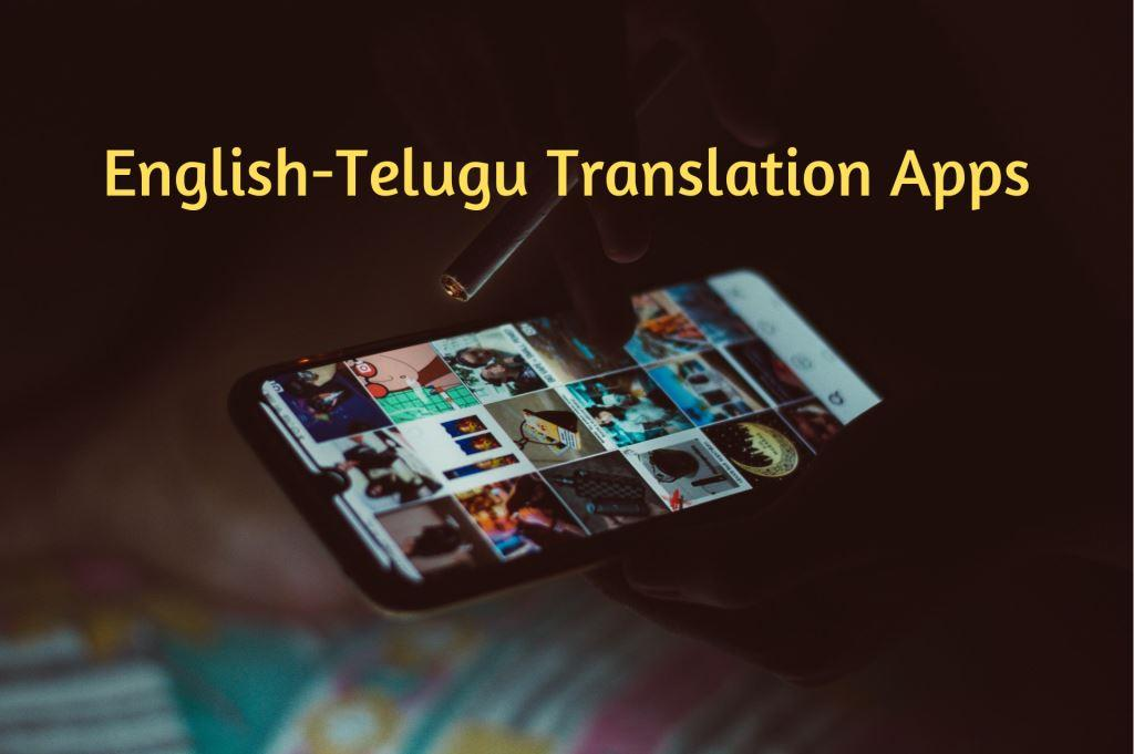 Best English To Telugu Translation Apps » TRUE GADGET REVIEW