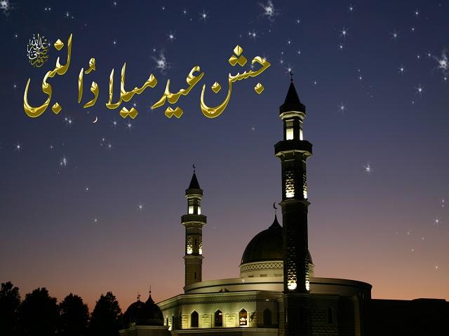 Best 12 Rabi Ul Awal Sayings Famous Sayings Cool 12 Rabi Ul Awal Sayings Lovely Sayings