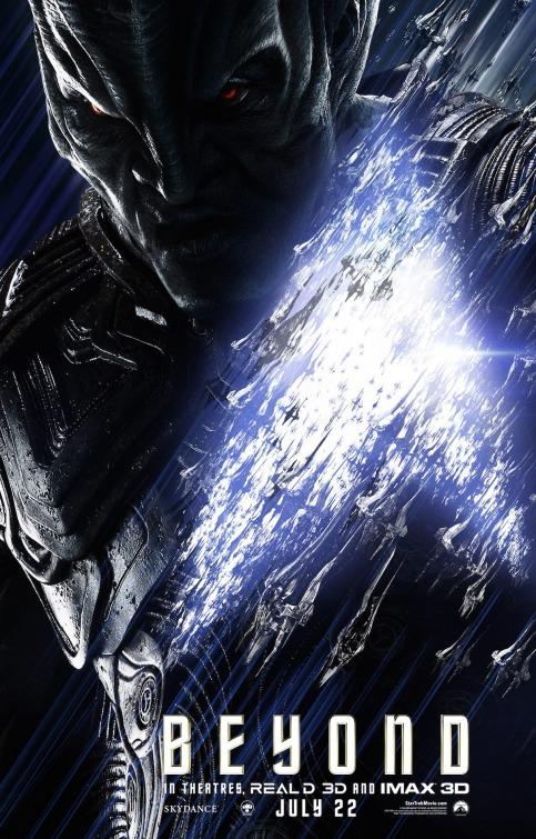 星際爭霸戰3: 浩瀚無垠 --【觸電網】電影情報一網打盡!