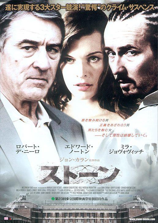 歐美日韓三級電影 | Yahoo奇摩知識+