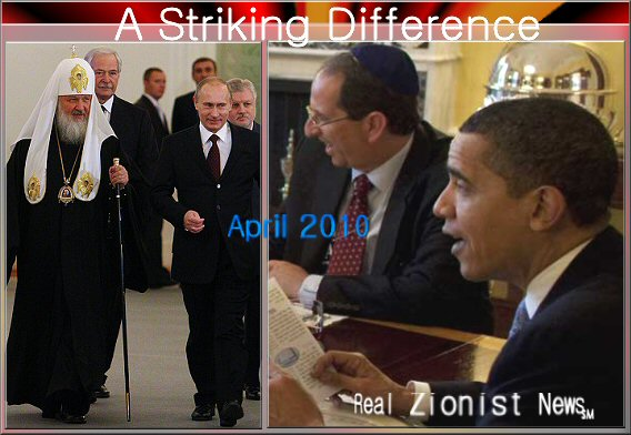 Image result for obama and Jews