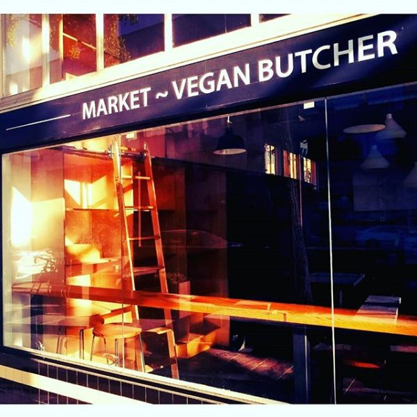 This #vegan #butcher shop is empty. #wompwomp