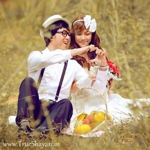 Cute Love Sms for Impress a Girl