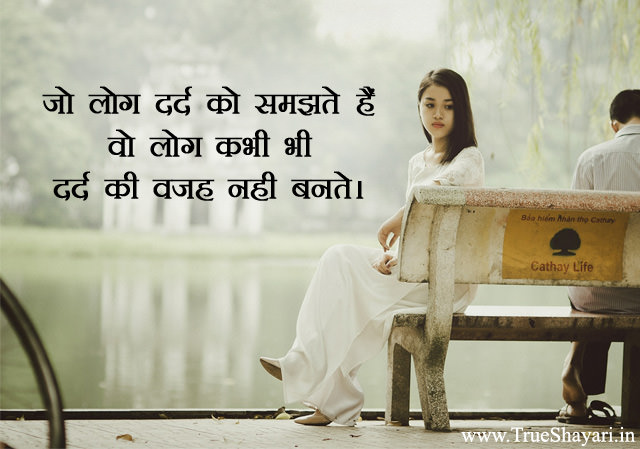 Heart Touching Sad Girl Wallpaper Very Sad Images In Hindi True Life Status Quotes Hd