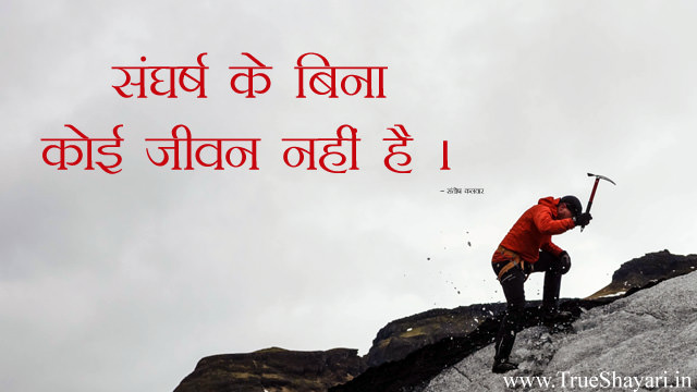 Heart Wallpaper With Quotes In Hindi Very Sad Images In Hindi True Life Status Quotes Hd