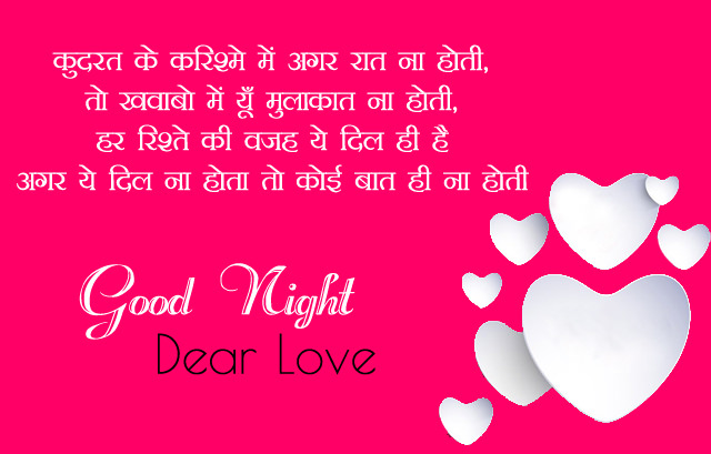 good night images in
