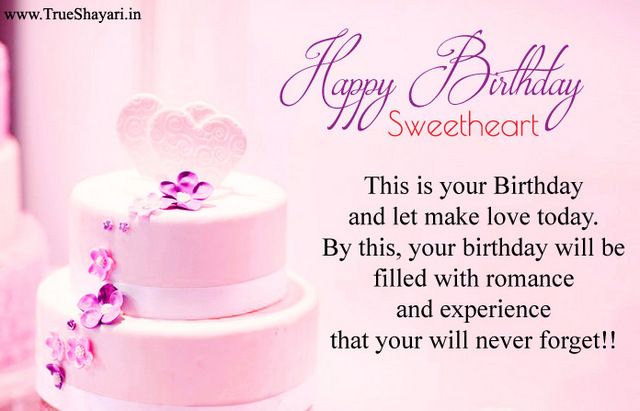 Happy Birthday Images In Hindi English Shayari Wishes