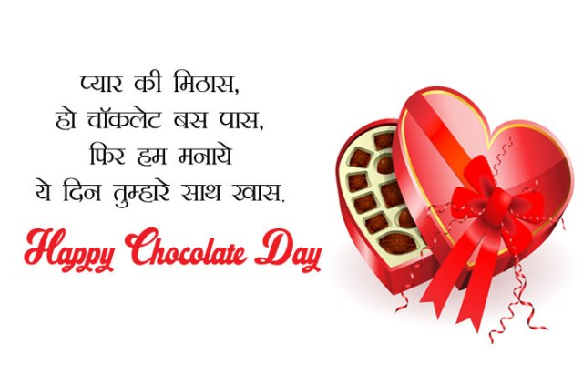 Chocolate Images for Girlfriend
