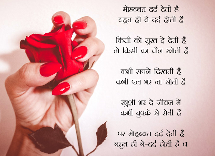 Happy Valentines Day Images for Lovers, 14th Feb Shayari Wishes Photos