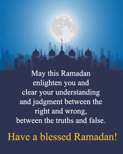 Ramadan Quotes with Images