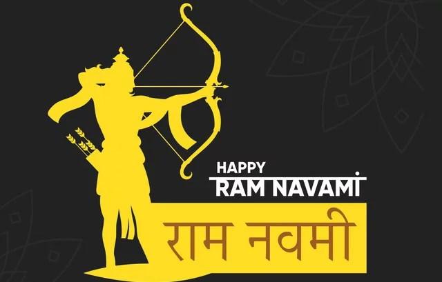 हैप्पी राम नवमी