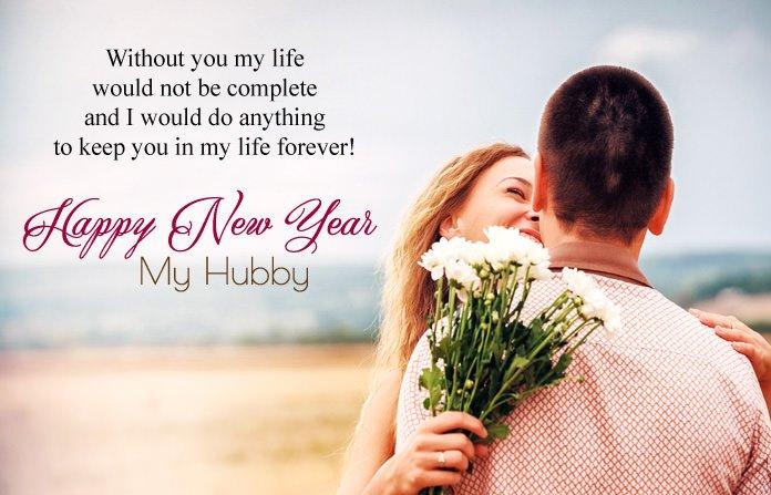 cute romantic happy new