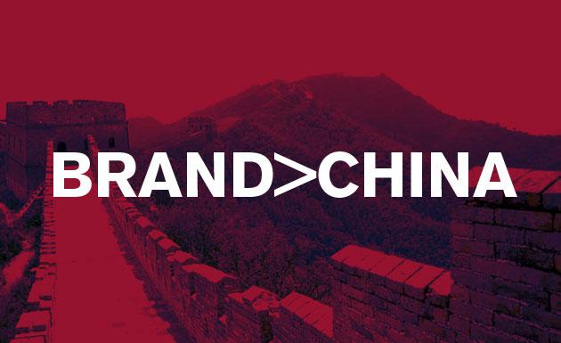 Adsmith china entering asia china brand planning strategy public relations marketing