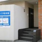 トランクルーム狛江岩戸南店、開業10カ月で満室