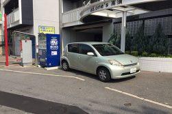 トランクルーム広島高須店駐車スペース