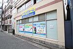 セルフストレージ広島中広町店