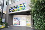 トランクルーム名古屋金山店
