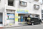 トランクルーム広島庚午南店