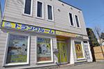 トランクルーム札幌石山店
