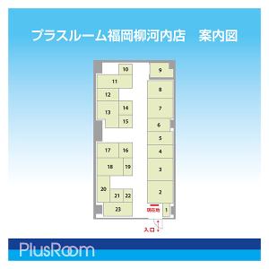福岡柳河内店 案内図