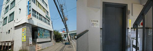エレベーターを使える店舗 札幌川沿店