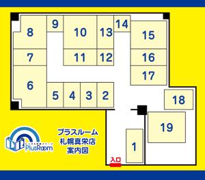 トランクルーム札幌真栄店 案内図